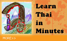 Learn Thai in Minutes