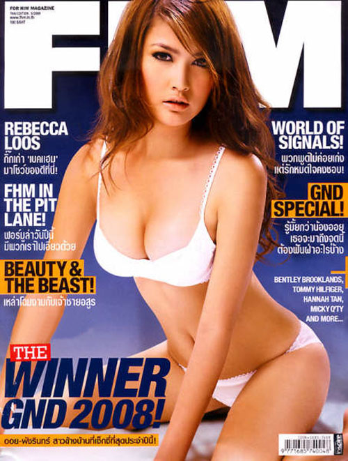 FHM Thai edition cover with Oil 2008 Girl Next Door winner