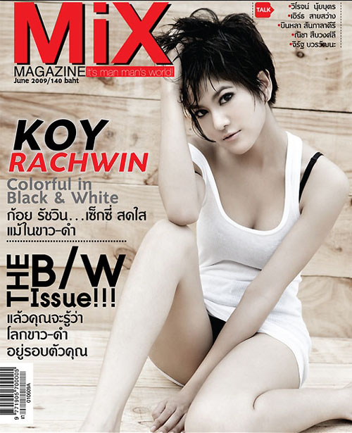Koy Rachwin cover of Mix magazine