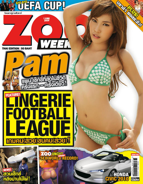 Pam Paanphim on cover of Zoo Weekly