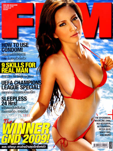 Pear FHM Girl Next Door 2009 winner