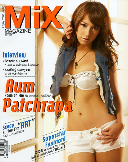 Aum Patcharapa on the cover of Mix magazine