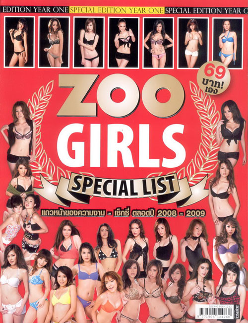 Zoo girls special list year one of Zoo in Thailand