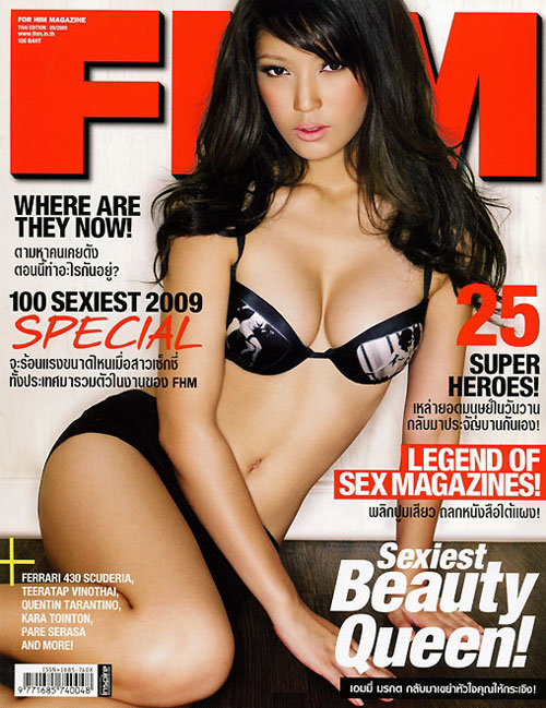Amey Morakot cover of FHM Thai edition