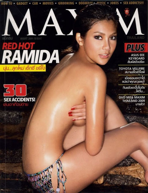 Thai babe Nun Ramida cover of Maxim