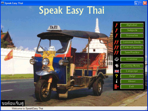 Speak Easy Thai