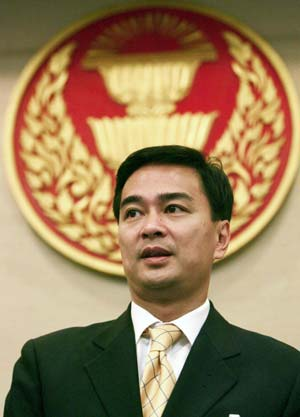 Thai PM Abhisit does Twitter interview