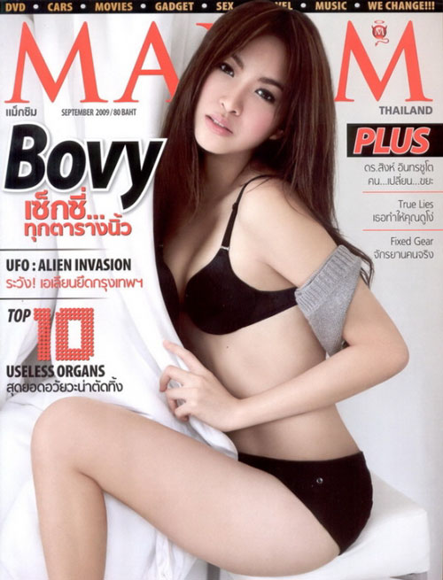 Thai cutie Bowie in Thai Maxim