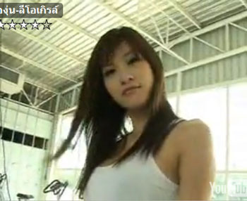 Thai hottie Angun video