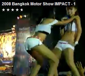 Coyote dancers Bangkok motor show