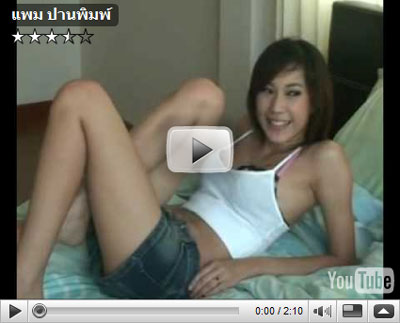 Thai cutie Pam Paanphim video on YouTube