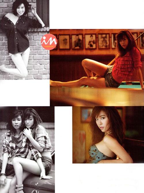 Cris Ja photo collage