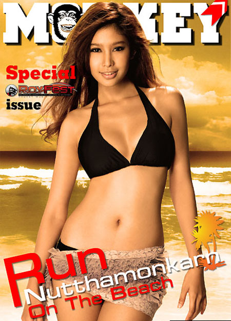 Thai cutie Run in Monkey magazine