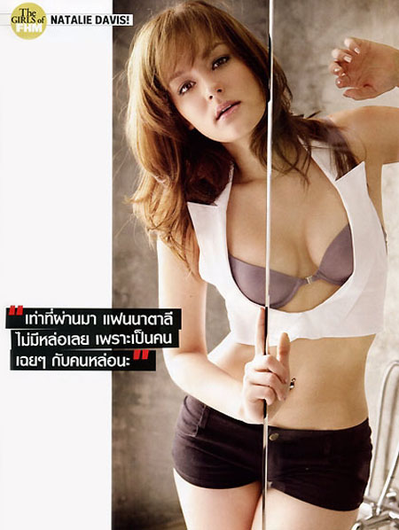 Natalie Davis FHM Thai edition