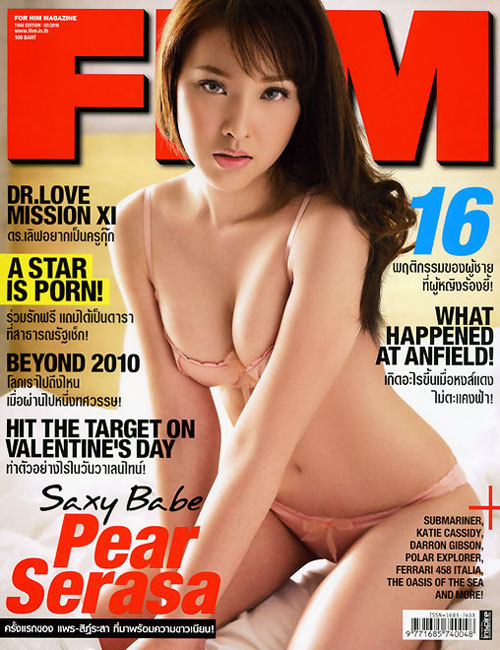 Pear Serasa cover of FHM Thai edition