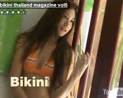 Bikini magazine video