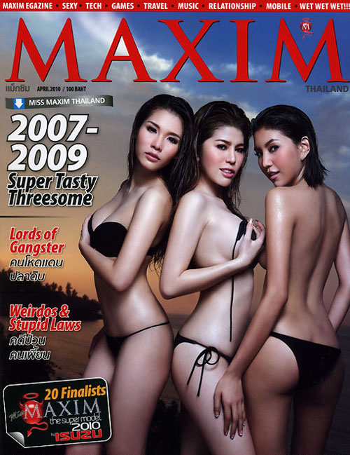 Maxim Thailand Super Tasty Threesome