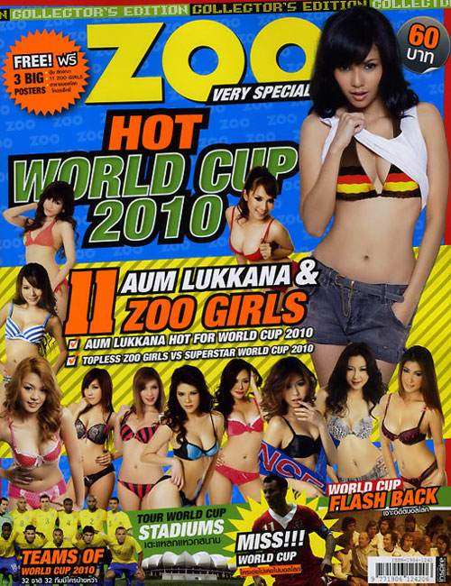Aum Lukkana world cup Zoo special