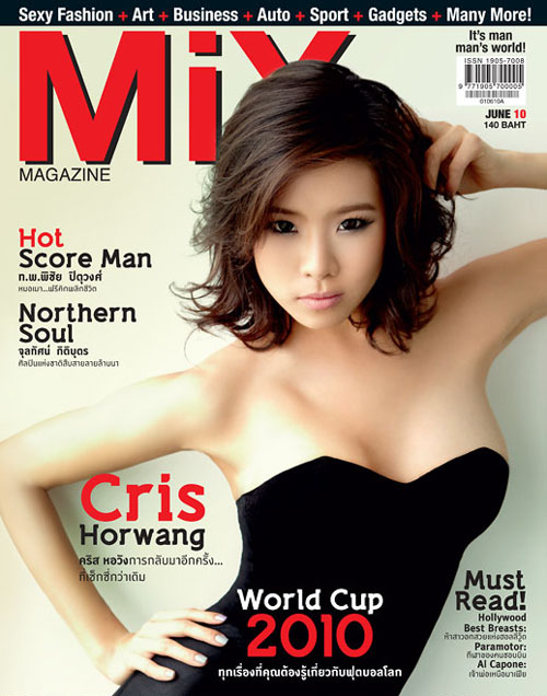 Cris Horwang cover of Mix magazine