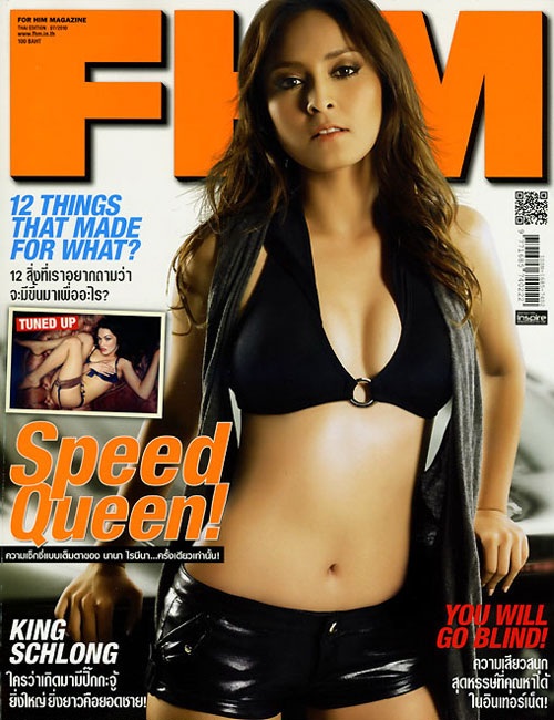 Nana Rybena cover of FHM Thai edition