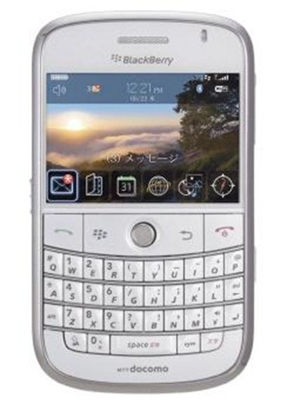 White BlackBerry Bold