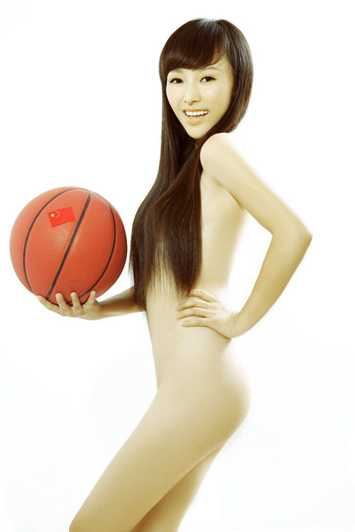 Nude Chinese Basketball
