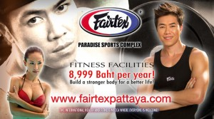 Sunisa for Fairtex by Adam Yurman