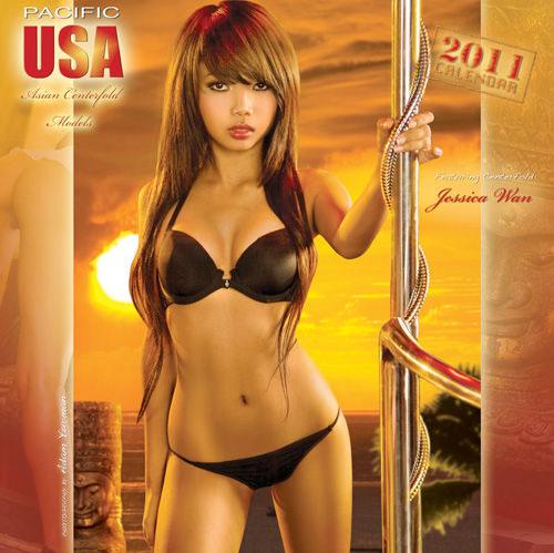 Pacific USA Calendar 2011
