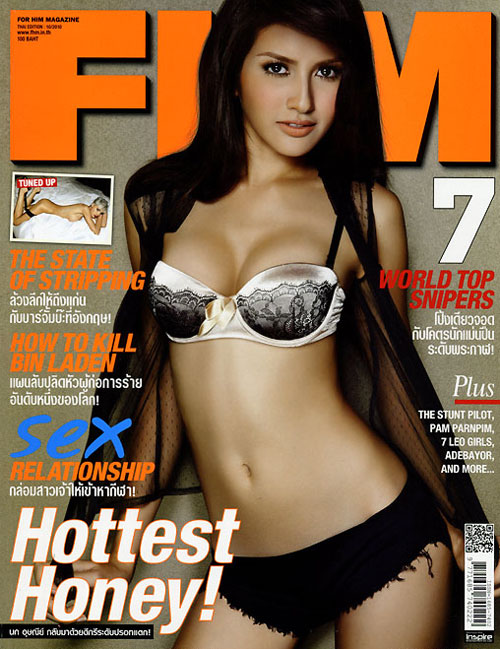 Nok Ausannee in FHM