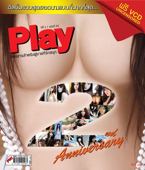 PlayNovember1