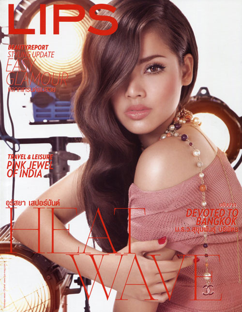 Yaya Urassaya cover of Lips magazine