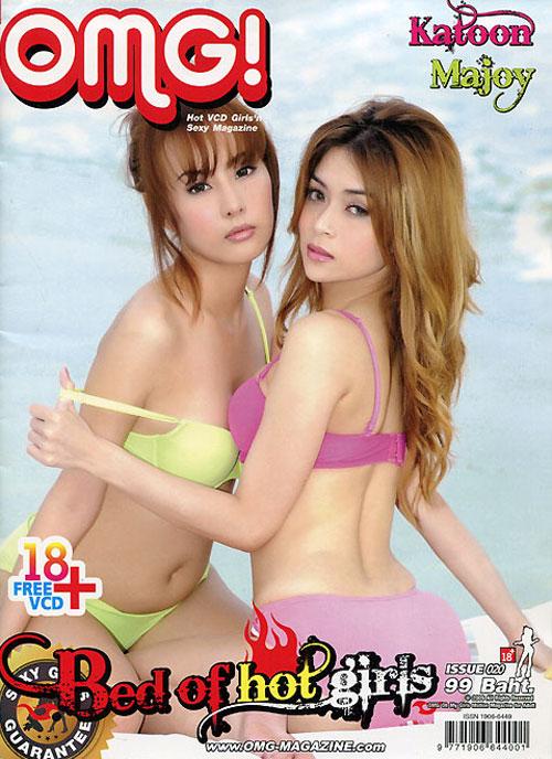 OMG magazine with Thai models Katoon Majoy