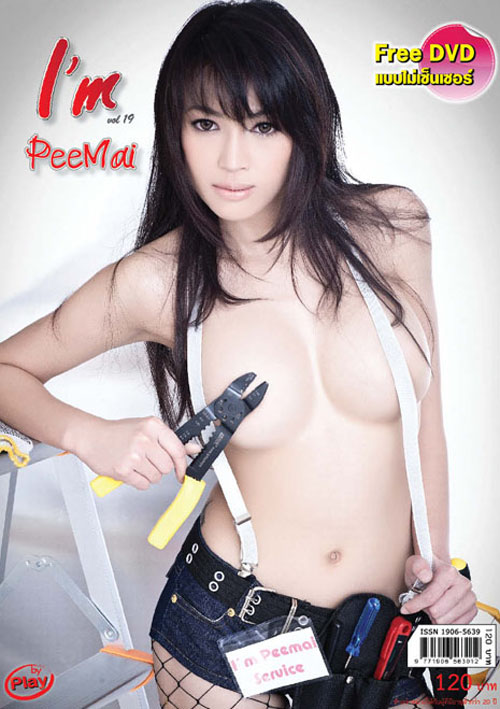 Thai model Peemai in Im magazine