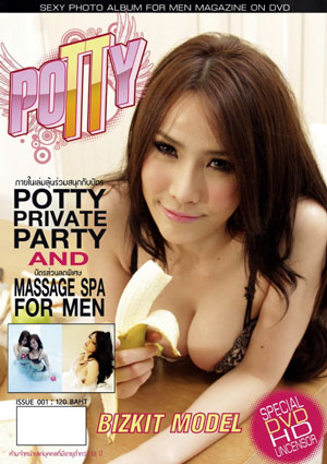 Potty magazine with sexy busty Thai cover girl