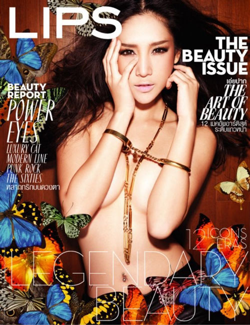 Taengmo topless on cover of Lips