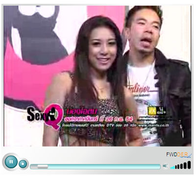 SexyQ on Thai TV