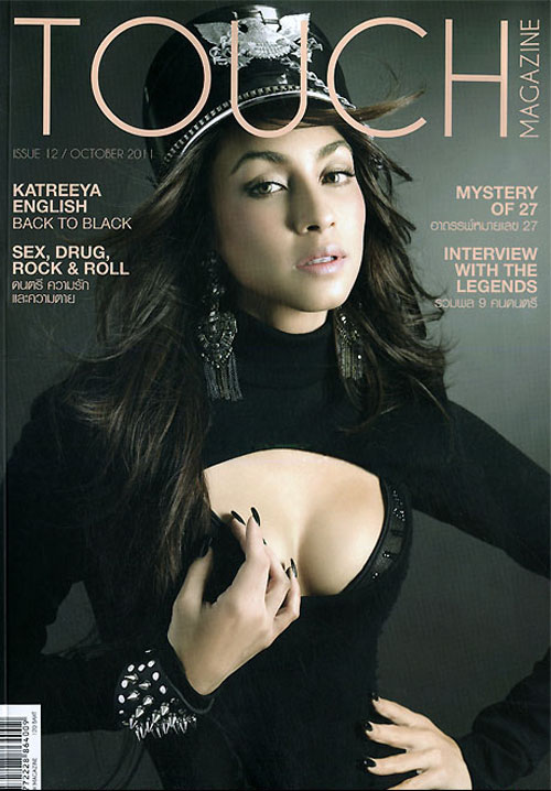 Touch magazine cover Catareeya English