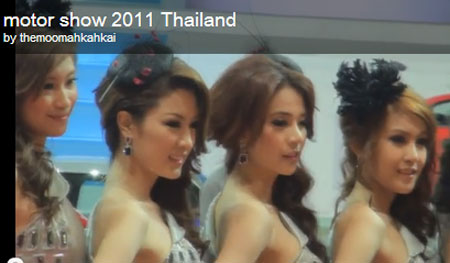 Bangkok Motor Show 2011 Video
