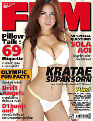 Busty Thai model Kratae on cover of FHM