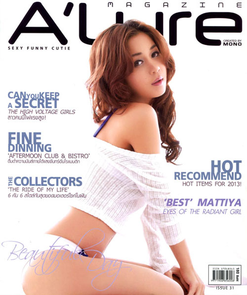 Thai girl Best cover of Allure magazine