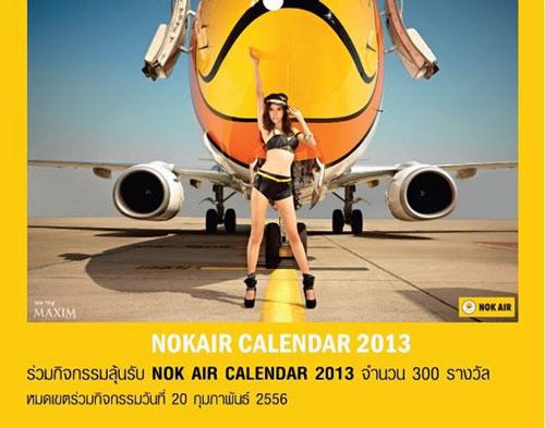Nok Air sexy calendar