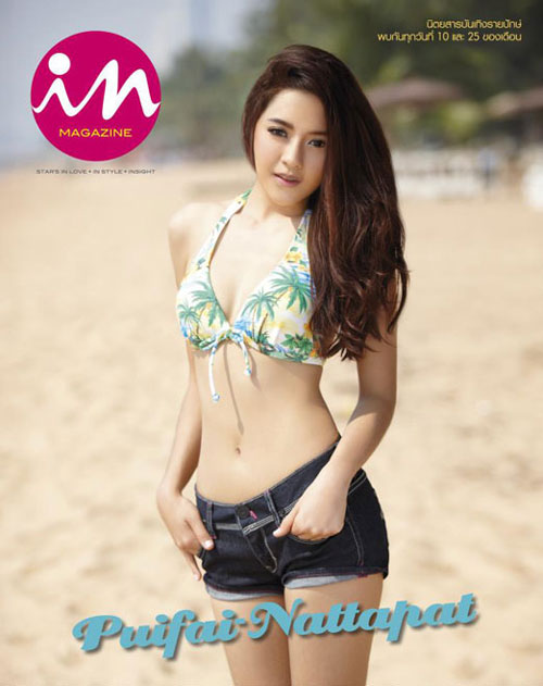 Thai hottie Puifai cover In magazine